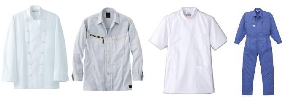 作業服・ユニフォーム・白衣・ツナギ・コック服など